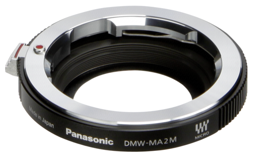 Panasonic DMW-MA2ME Adapter